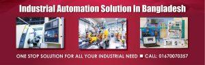 automation company in bangladesh