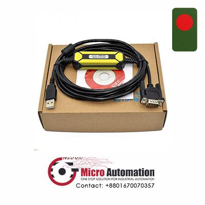 Siemens S7 200 USB PPI PLC Programming Cable Bangladesh