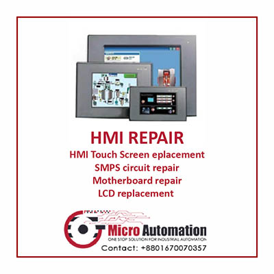 HMI Repair Service In Dhaka BD