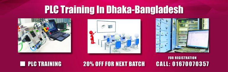 PLC Training in Bangladesh Dhaka