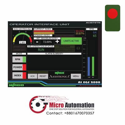 AI EGS 2000 Operator Interface Unit Wago AI3070TN