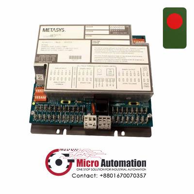 Johnson Controls AS VAV111 1 Bangladesh