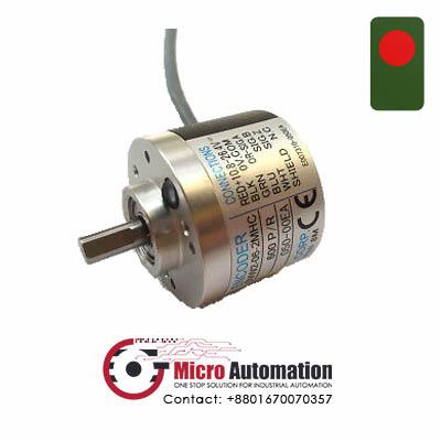 Nidec Nemicon NOY 2048 2MC Bangladesh