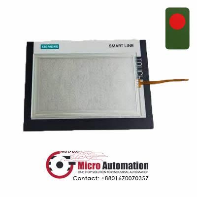 Siemens Smart 700 IE Touchpad Bangladesh
