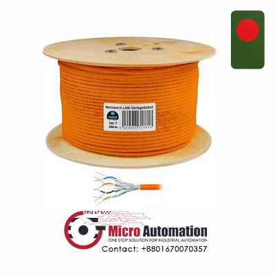 Tecline Cat 7 Ethernet Cable Bangladesh