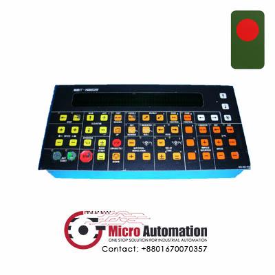 GGT NIEBUHR 541267 0A M0 Bangladesh