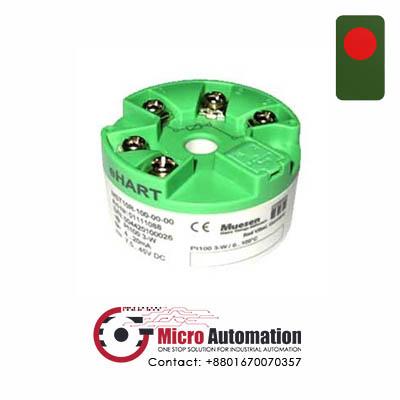 MST10RL RTD Temperature Transmitter Bangladesh
