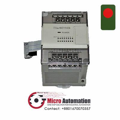 Shihlin PLC AXON 16EYR ES controller Bangladesh