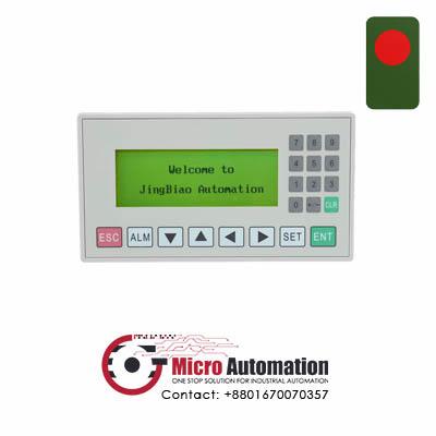 XINJE TouchWin OP320 A N HMI 3.7 Inch Bangladesh
