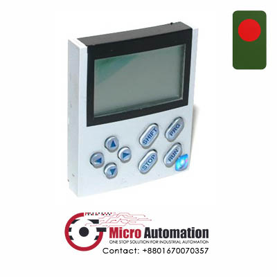 EMZ9371BC Lenze XT Keypad Bangladesh