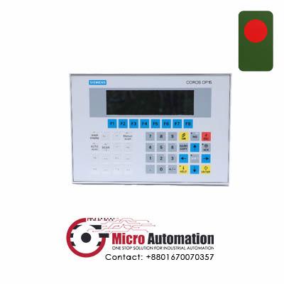 Siemens OP15 C1 6AV3515 1MA20 1AA0 HMI Bangladesh