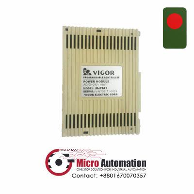 Vigor M PSA1 PLC Bangladesh